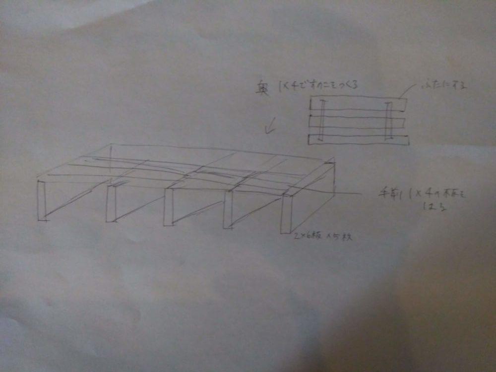 すのこベッド設計図